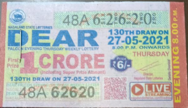 Buy LOTTERY TICKET On-line WESTBENGAL STATE ETC