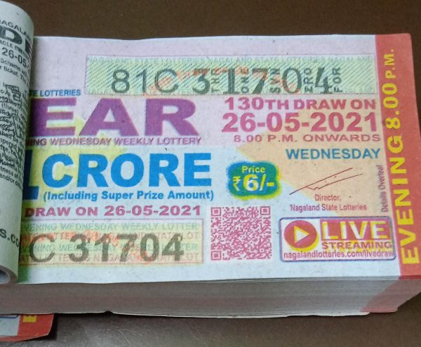 Buy LOTTERY TICKET On-line WESTBENGAL STATE ,NAGALAND STATE ETC